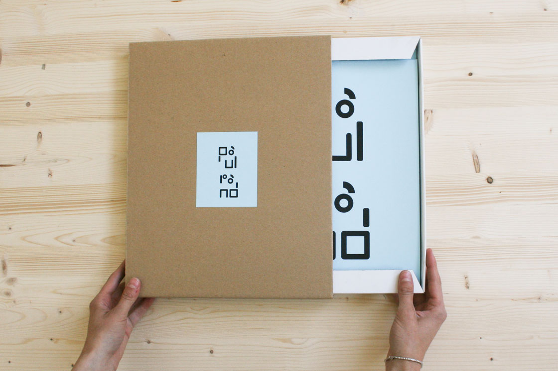 Libri-in-scatola_03