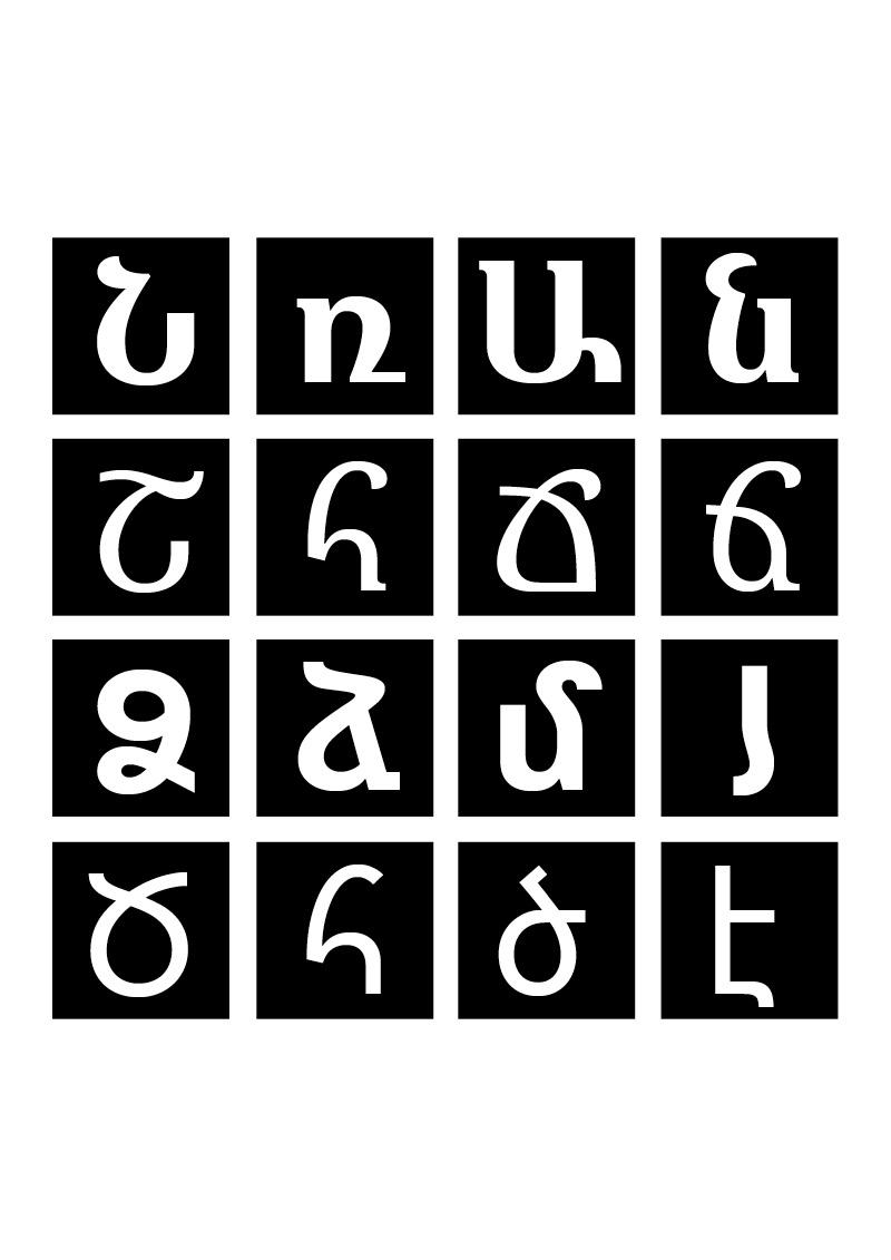 Noto Armenian
